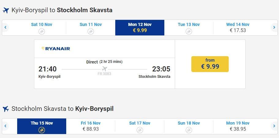 Знижки на квитки на рейси Ryanair - розпродаж Ryanair до Хелловіну ... d4f546977d4b9