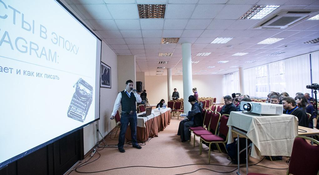 На фестивале православных СМИ учили привлекать внимание к длинным текстам / foma.ru
