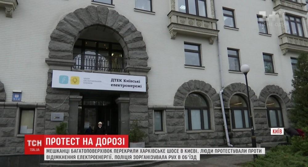 DC5m Ukraine mix in ukrainian Created at 2018-11-01 02 36 e83d46181b2f6