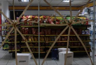 "Жертвами шторма ""Винсент"" в Мексике стали 11 человек (видео)"