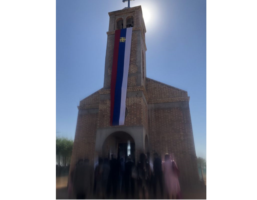 В Ботсване Патриарх Ириней освятил храм / spc.rs