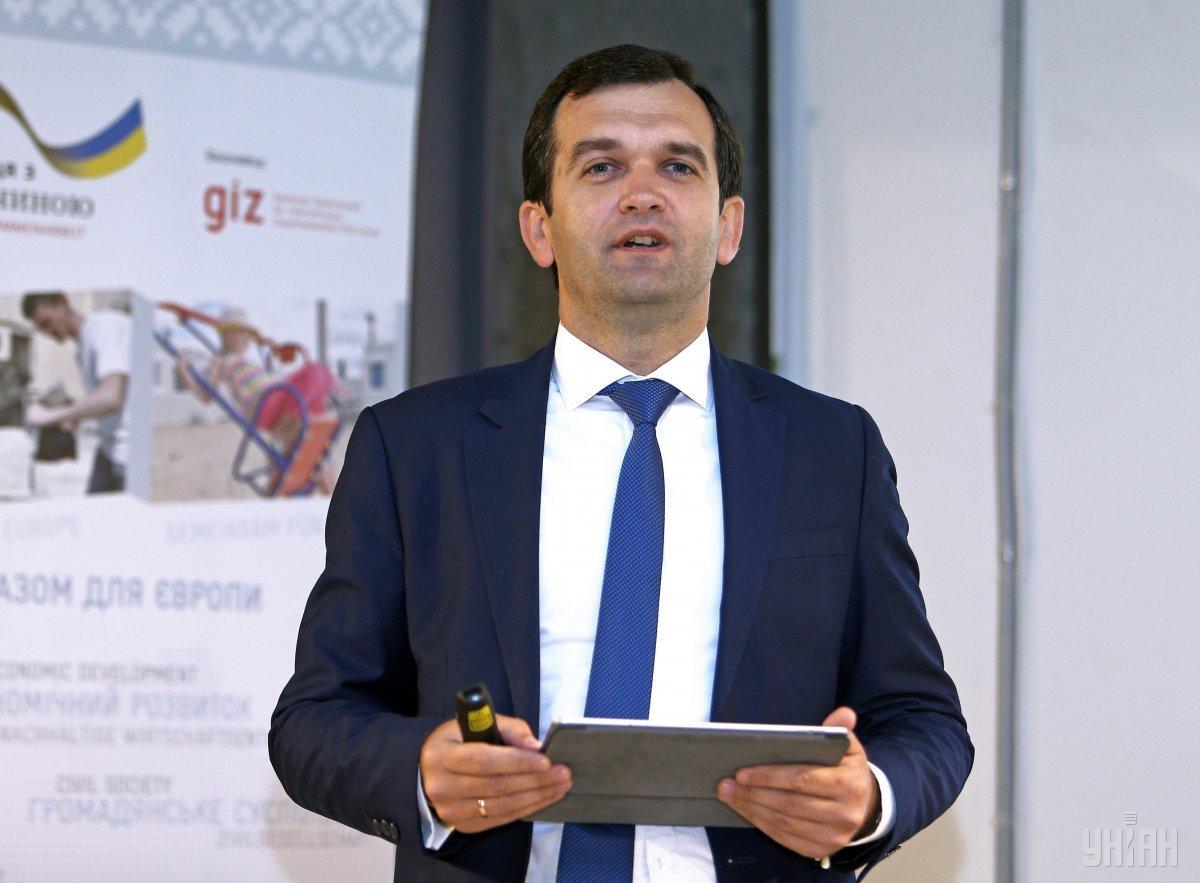 Капинус стал главой Пенсионного фонда / фото УНИАН