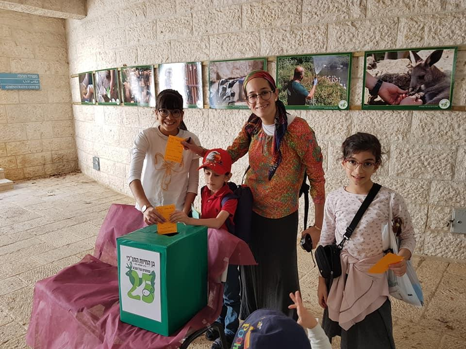 В Иерусалиме в день выборов в муниципальный совет провели выборы в Библейском зоопарке / facebook.com/JerusalemBiblicalZoo