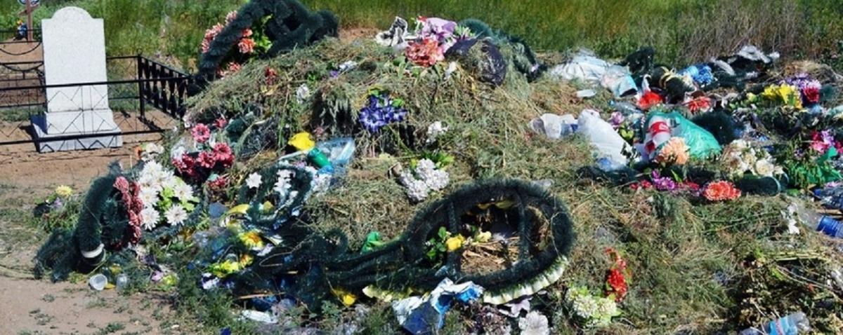 Католические епископы Закарпатья призывают отказаться от пластиковых цветов на кладбищах / kmc.media