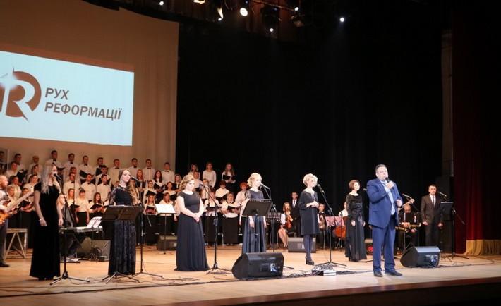 Концерт в Черкассах / vycherpno.ck.ua