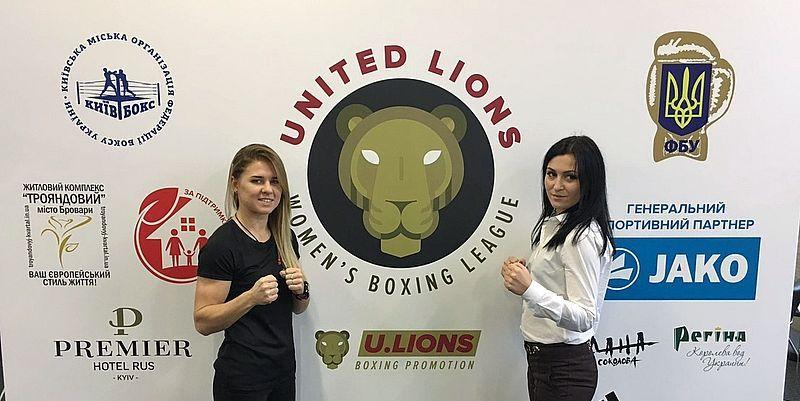 Українська команда жіночої ліги боксу перший матч проведе в Києві 19 грудня / telegraf.com.ua