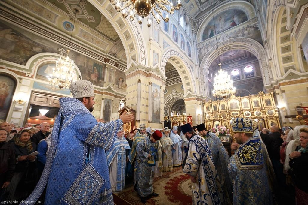 Харьковская епархия УПЦ предала Киевский патриархат / фото eparchia.kharkov.ua