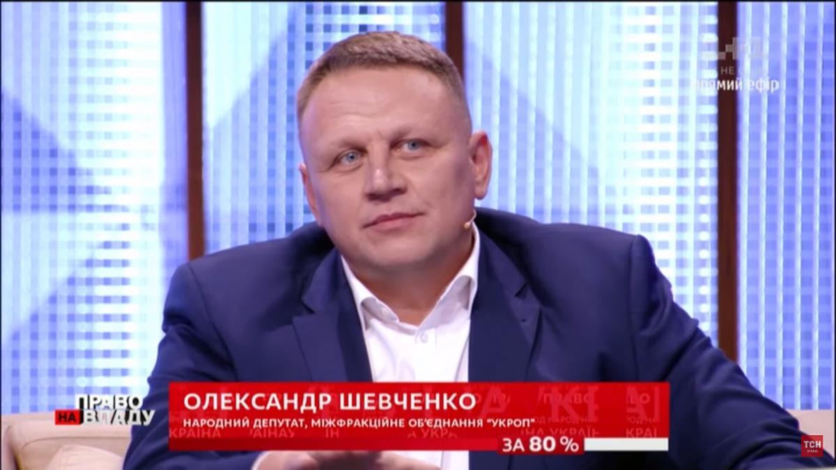 Шевченко: Нацбанк «играет» курсом доллара