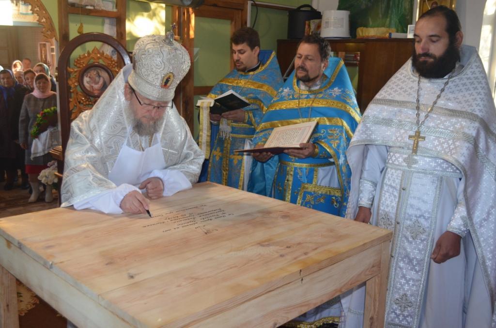На Ровенщине освятили новый православный храм / sarny.church.ua