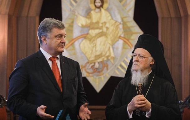 Петр Порошенко и Патриарх Варфоломей подписали договор о сотрудничестве / REUTERS
