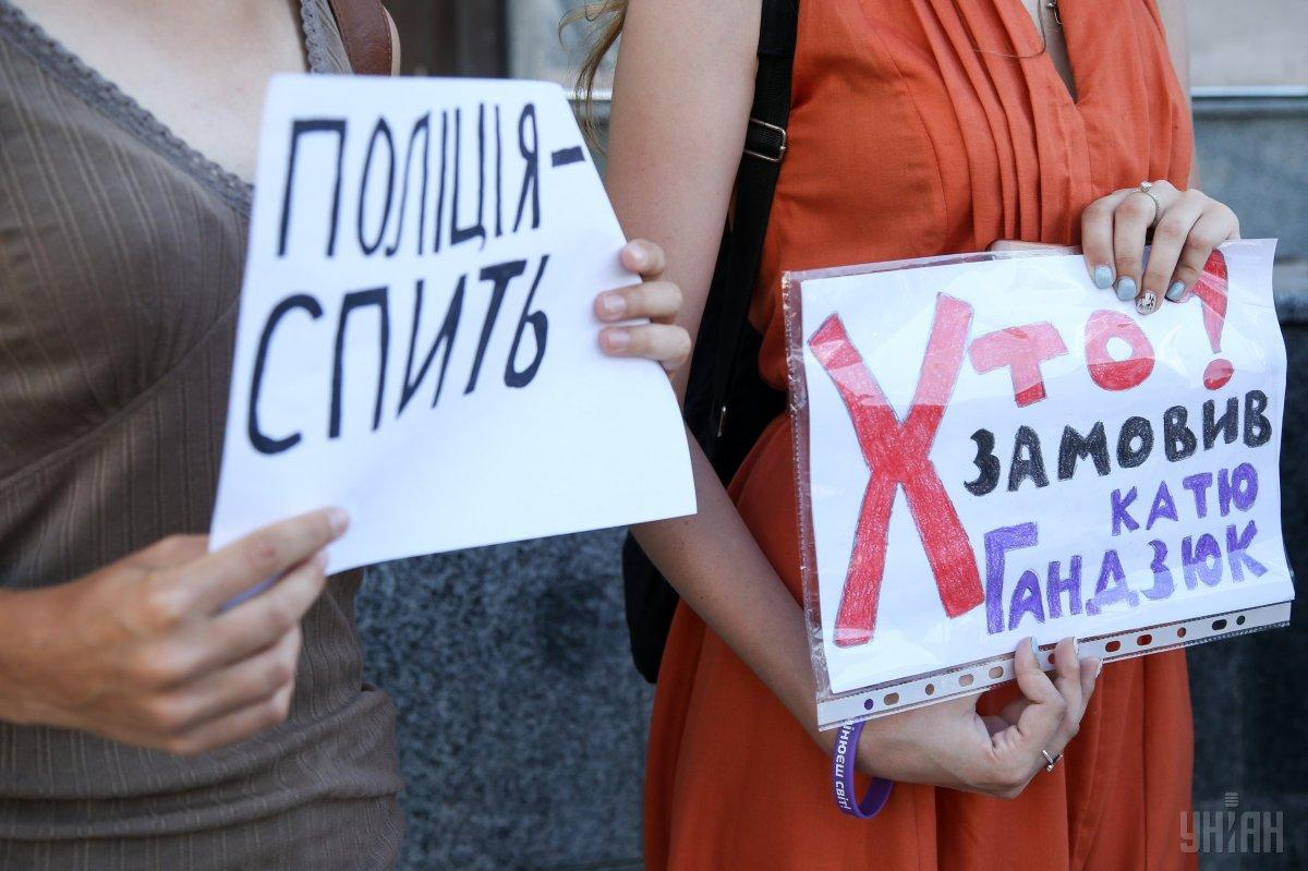 """На акцию """"Кто убил Гандзюк?"""" сегодня вечером выходят ряд городов Украины / фото УНИАН"""