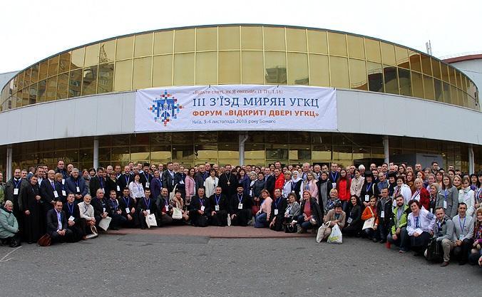 У Києві проходить ІІІ Всеукраїнський з'їзд мирян УГКЦ / news.ugcc.ua