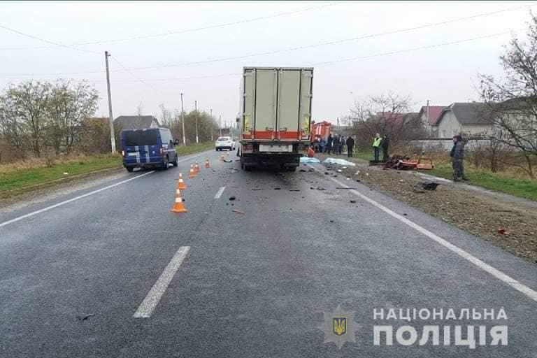 Сектор коммуникации полиции Ивано-Франковской области