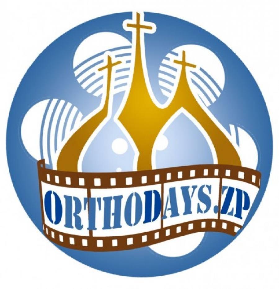 В Запорожье пройдут дни православной культуры «Orthodays» / hramzp.ua