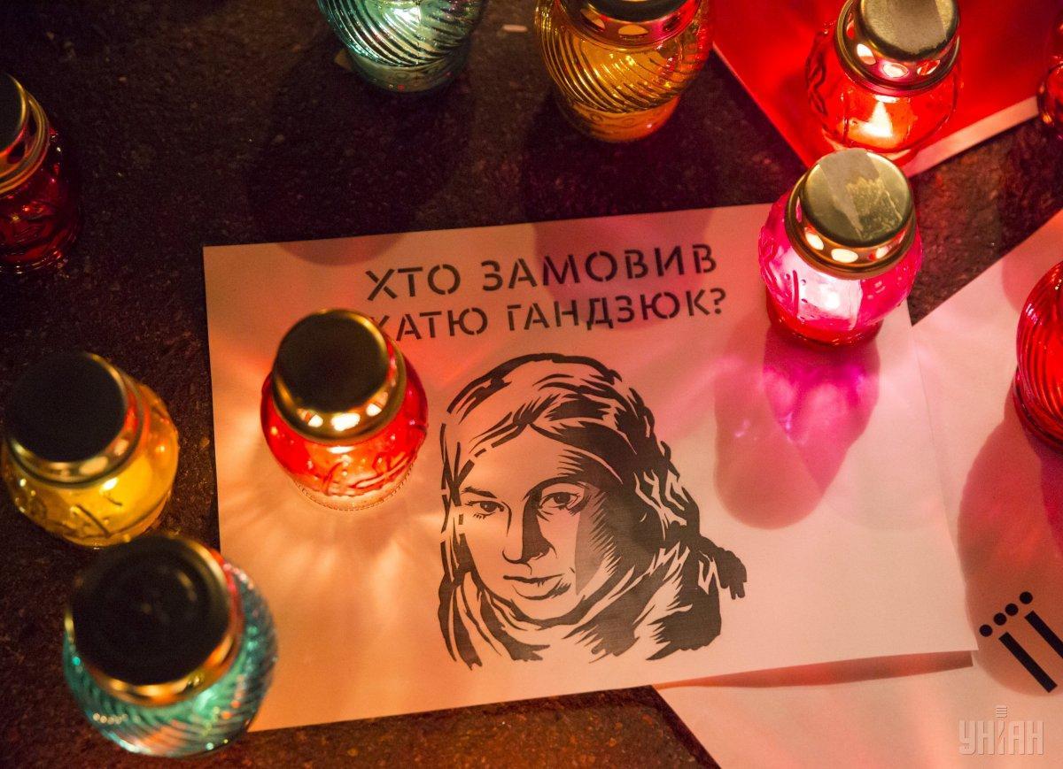 Катерина Гандзюк померла 4 листопада / фото УНІАН