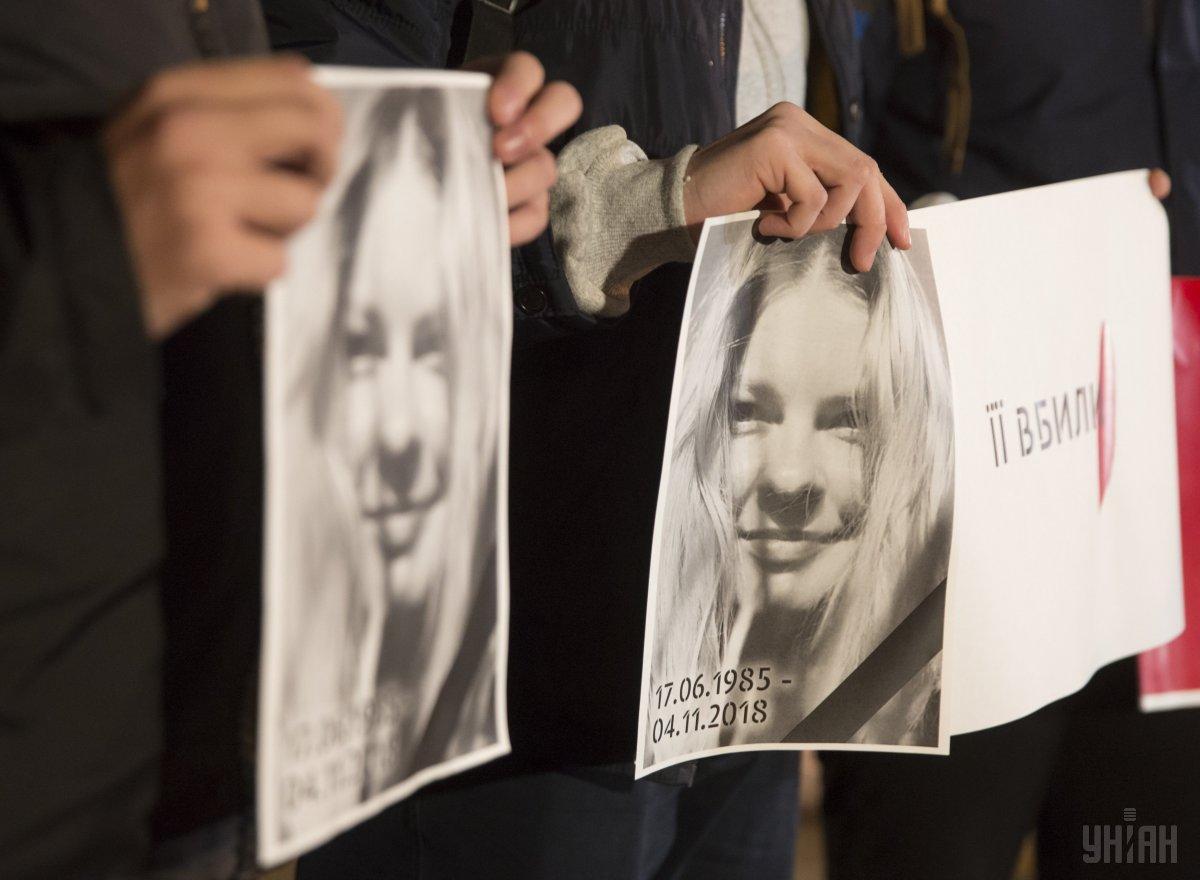 Батько вбитої активістки Катерини Гандзюк заявив, що за ним стежать / УНІАН