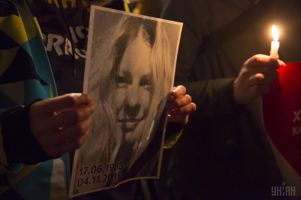 4 ноября Гандзюк умерла / фото УНИАН
