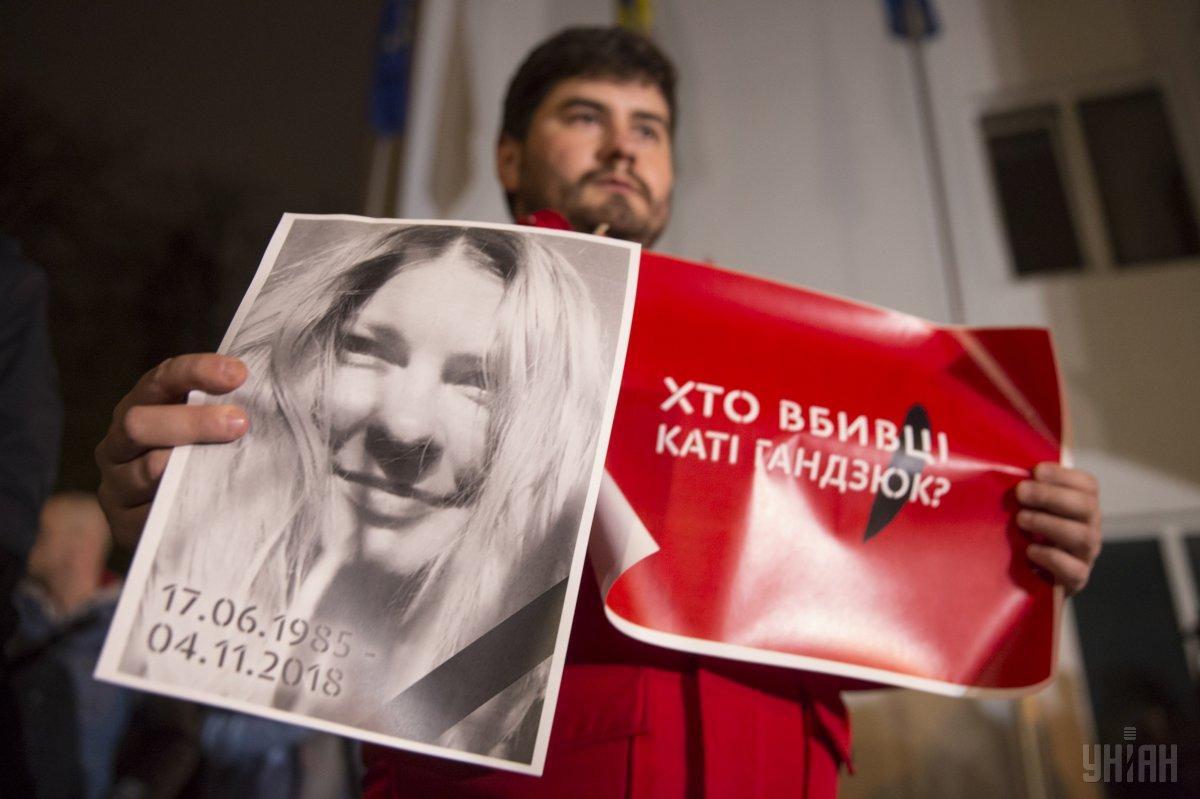 4 ноября Екатерина Гандзюк умерла / фото УНИАН