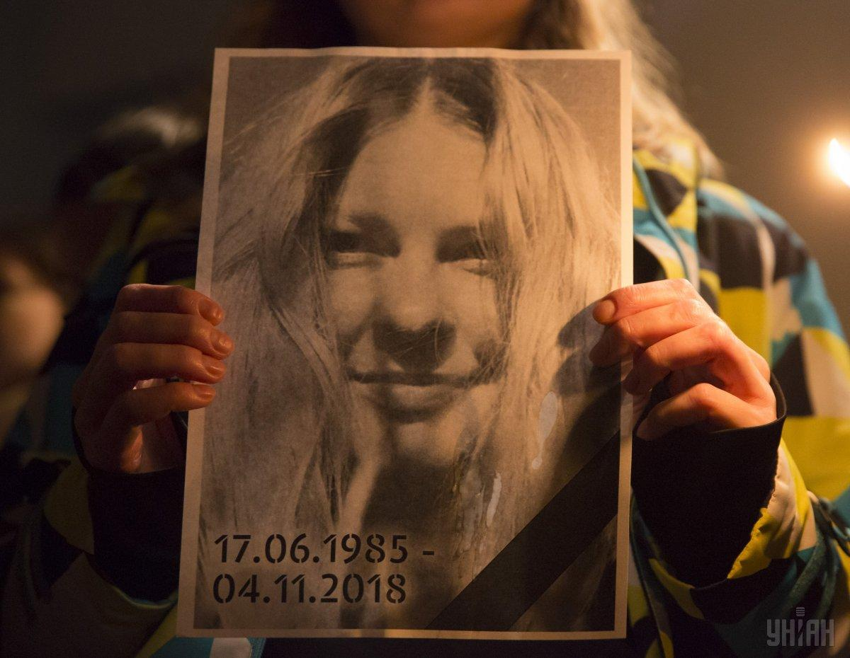 Activist Handziuk three months after she was severely injured in an acid attack / Photo from UNIAN