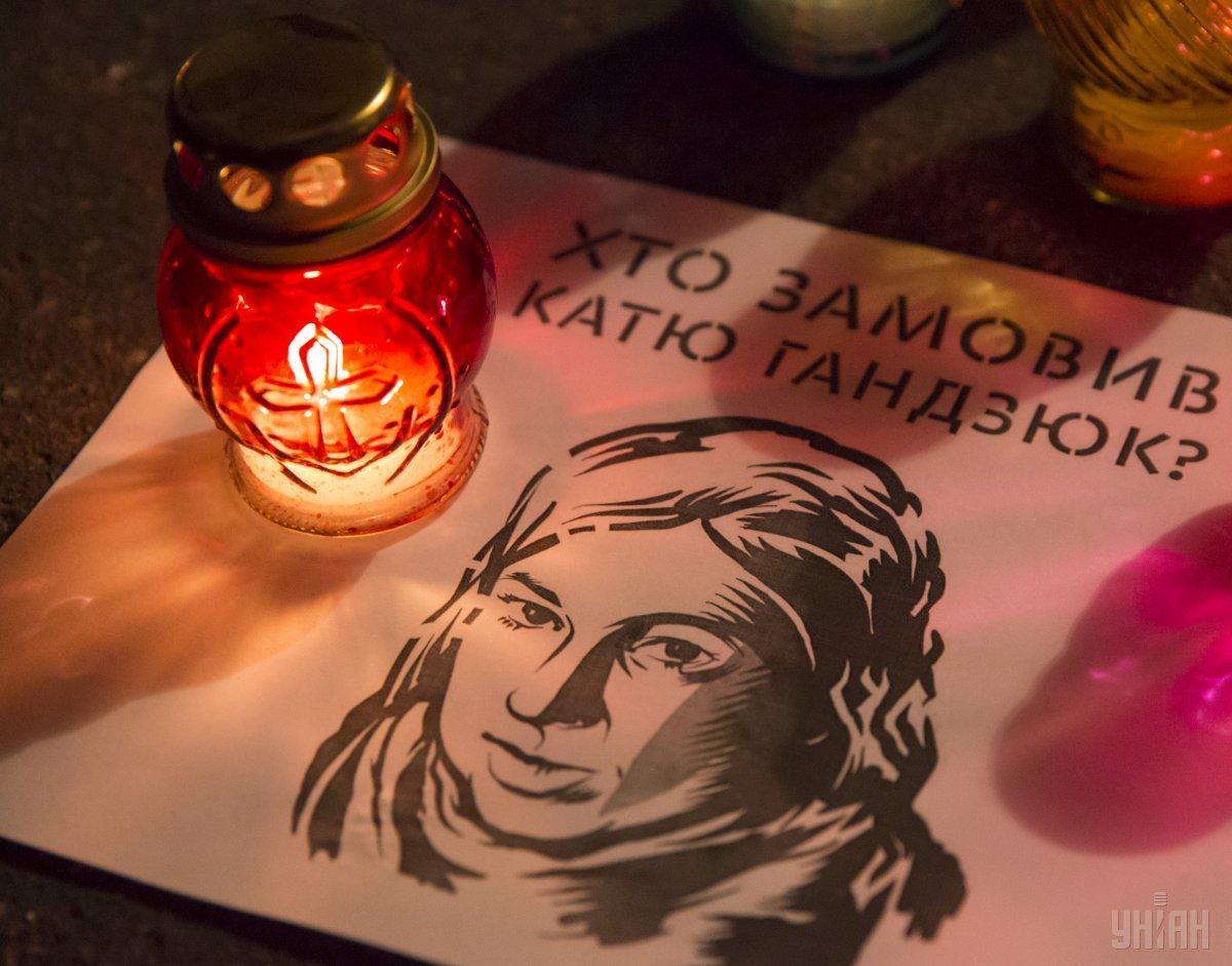 Винних за вбивство Катерини Гандзюк досі не покарали/ УНИАН