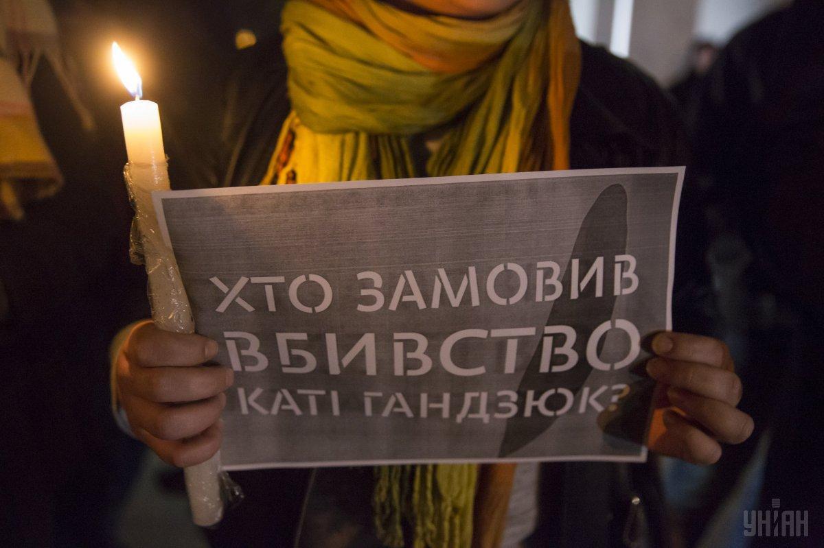 Ответственные за убийство Гандзюк должны предстать перед правосудием / фото УНИАН