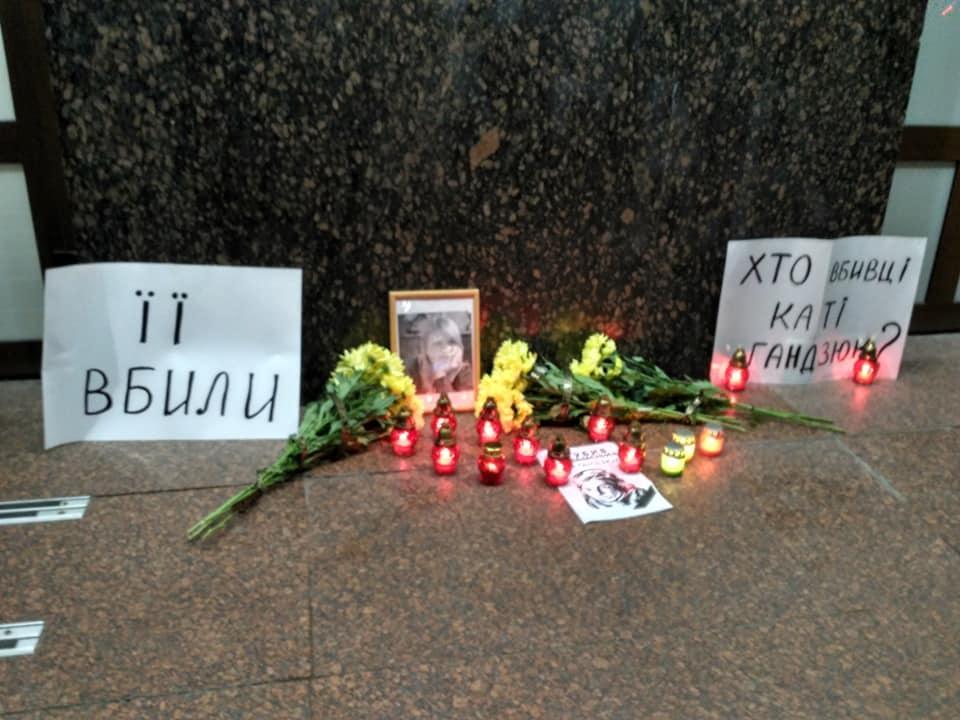 Мангеру объявили подозрение в организации убийства Гандзюк / фото facebook.com/puchych