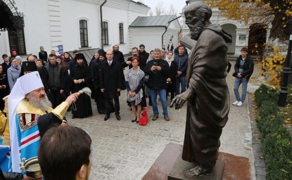 Памятник равноапостольному Клименту Охридскому / lavra.ua