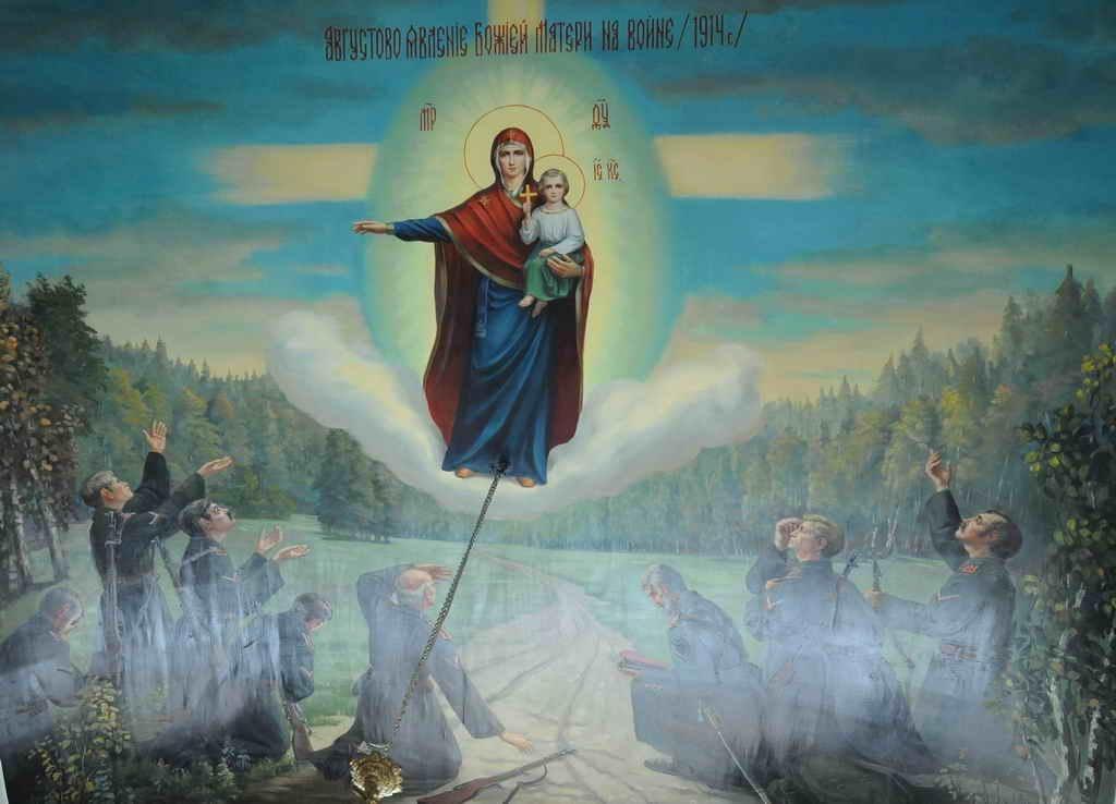 Августовская икона Богородицы / kremensk-monastir.ru