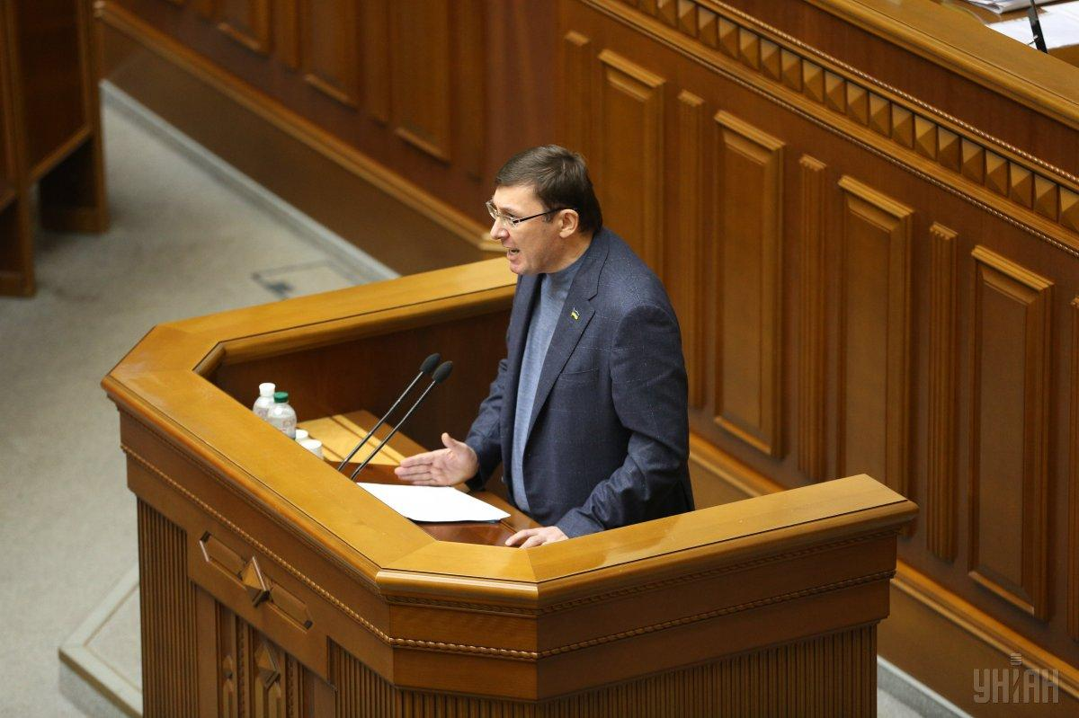 Луценко раскритиковал Соболева / Фото УНИАН