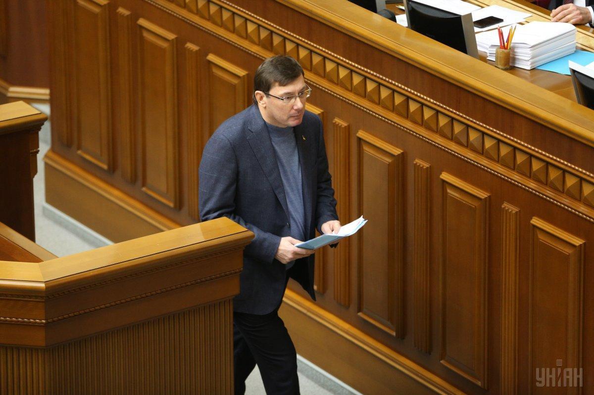 Луценко оголосив про відставку з посади генпрокурора / Фото УНІАН