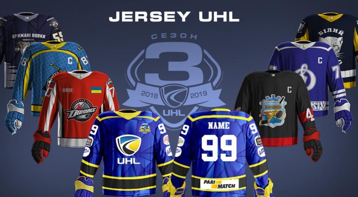 УХЛ начала продавать свитера с символикой клубов лиги / uhl.ua