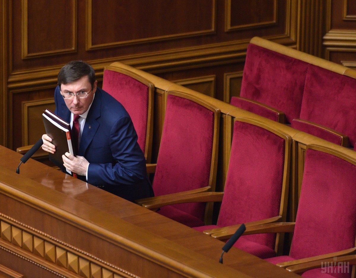 Представление об увольнении Луценко внесут в Раду / фото УНИАН