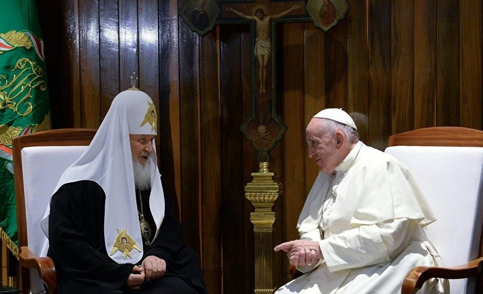 В феврале Ватикан и РПЦ обменяются визитами / ria.ru