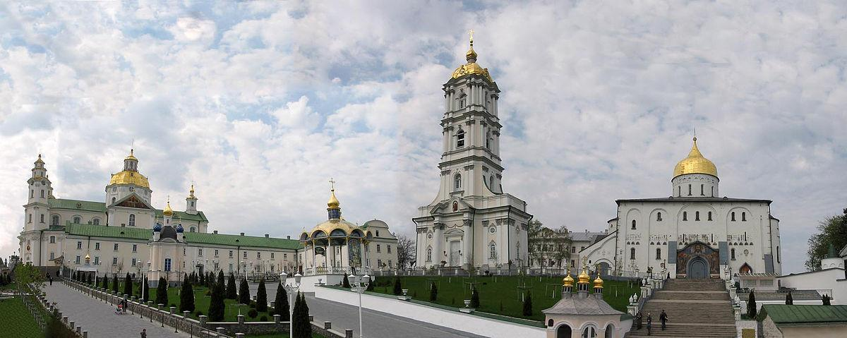 Почаевская лавра / ru.wikipedia.org