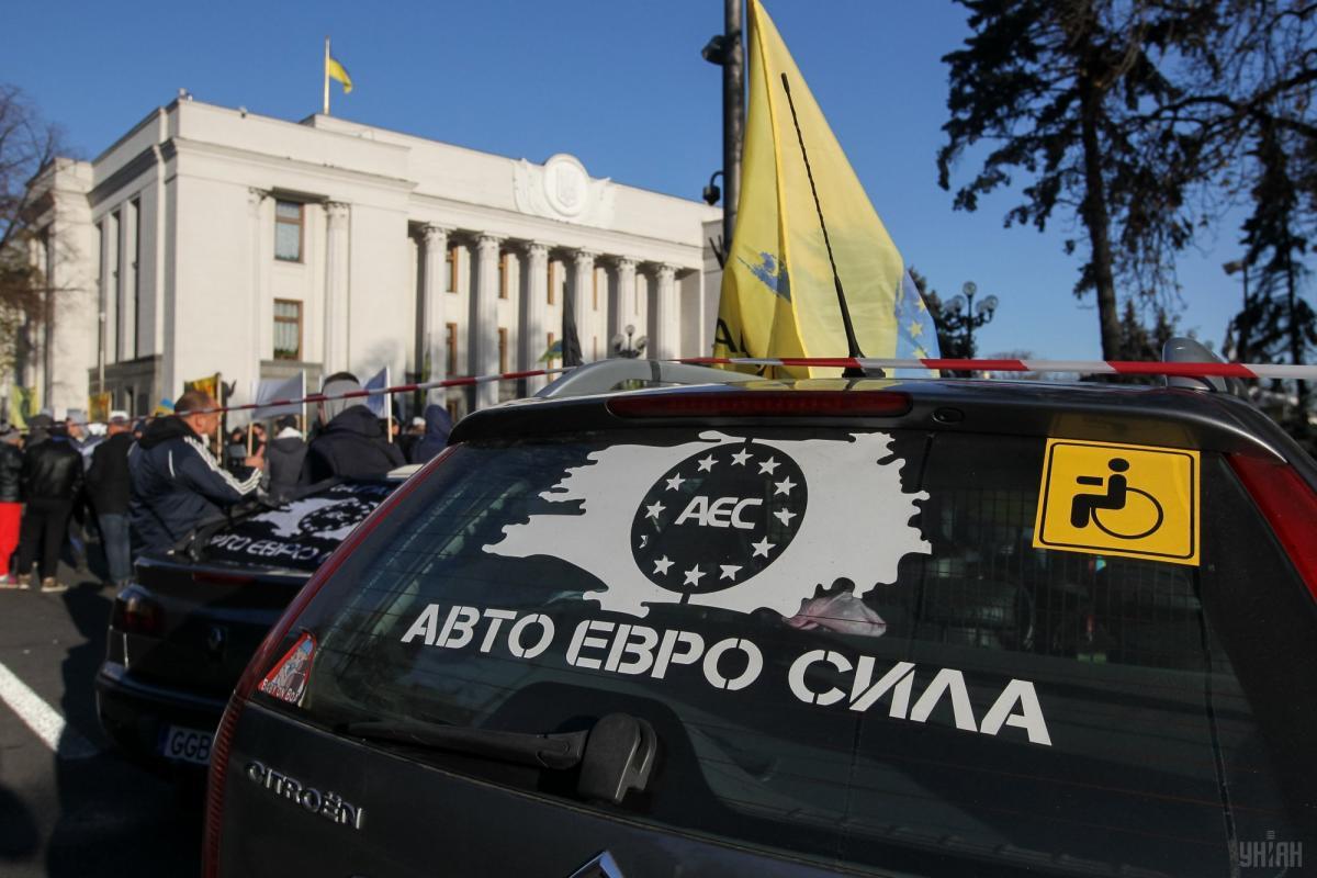 Акция владельцев автомобилей на еврономерах возле ВРУ / фото УНИАН