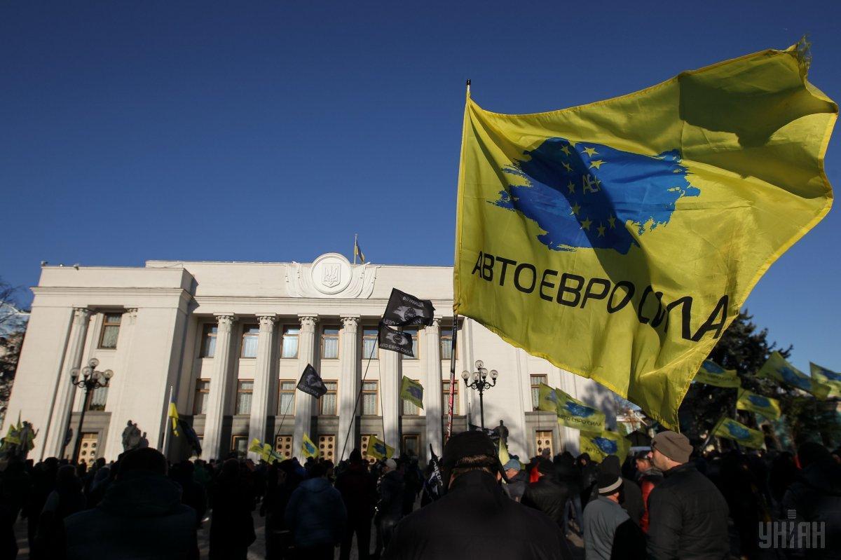 Соответствующие законы Верховная Рада приняла 8 ноября / УНИАН