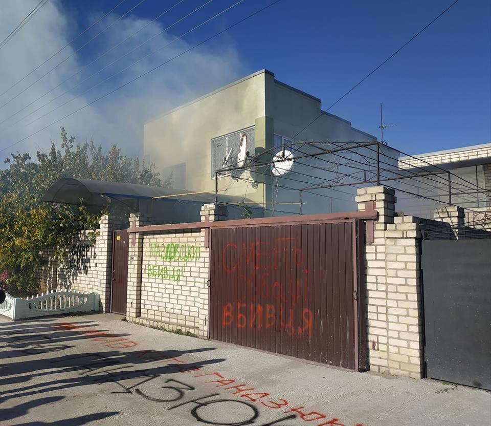 В Херсоне загорелся дом возможного фигуранта дела Гандзюк / Facebook - Иван Оберемко