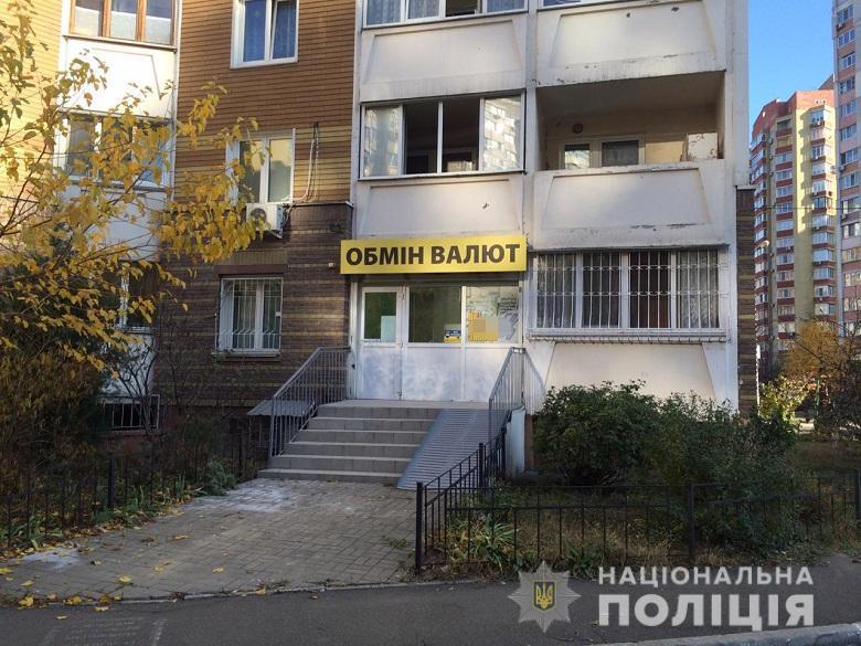 Задержанный оборудовал помещение под якобы настоящий обменник / фото npu.gov.ua