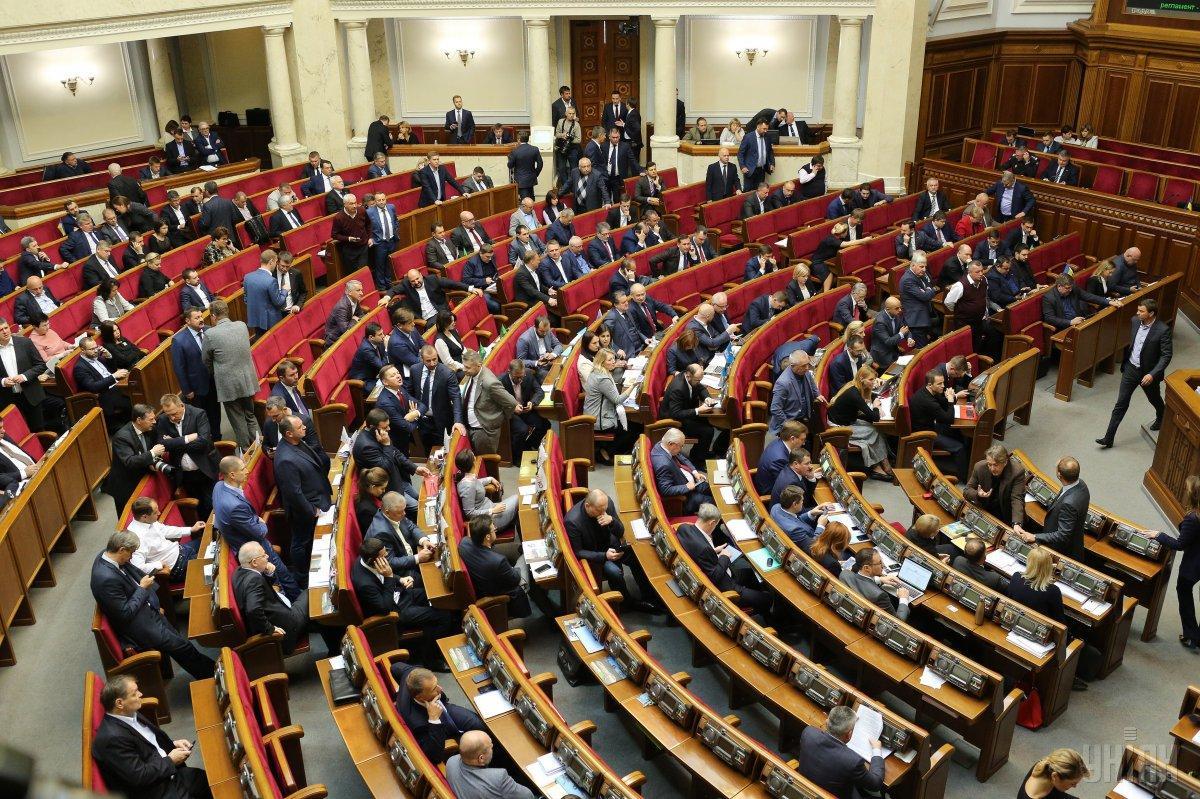 Даний законопроект поданий 158 народними депутатами / фото УНІАН