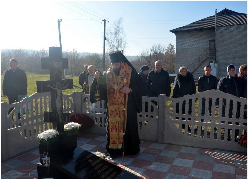 В Вознесенской епархии УПЦ освятили поклонный крест / voznesensk-church.in.ua