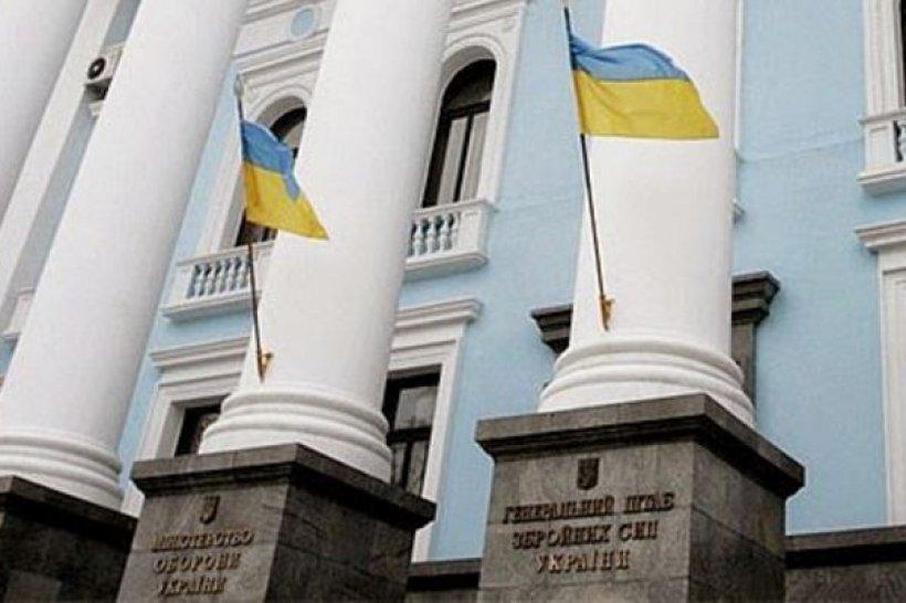 В УПЦ заявили, що Генштаб розпорядився не допускати їх капеланів у військові частини / news.church.ua