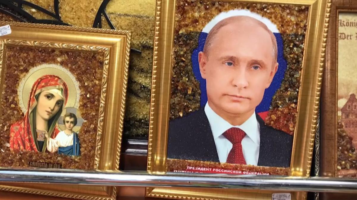 Ікона Путіна / фото Youtube