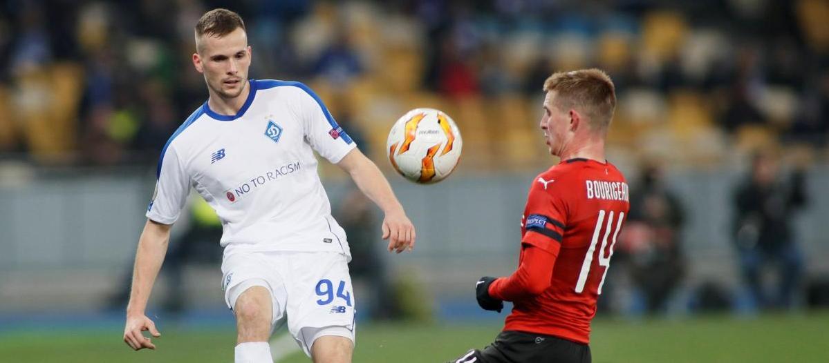 Динамо обіграло Ренн в матчі Ліги Європи / Reuters