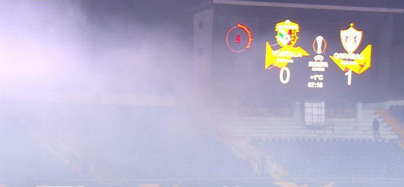 Матч у Полтаві переривався через димових шашок на трибунах / sportarena.com