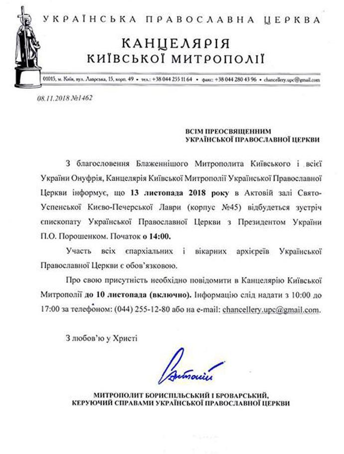 Ukrayinska Pravda