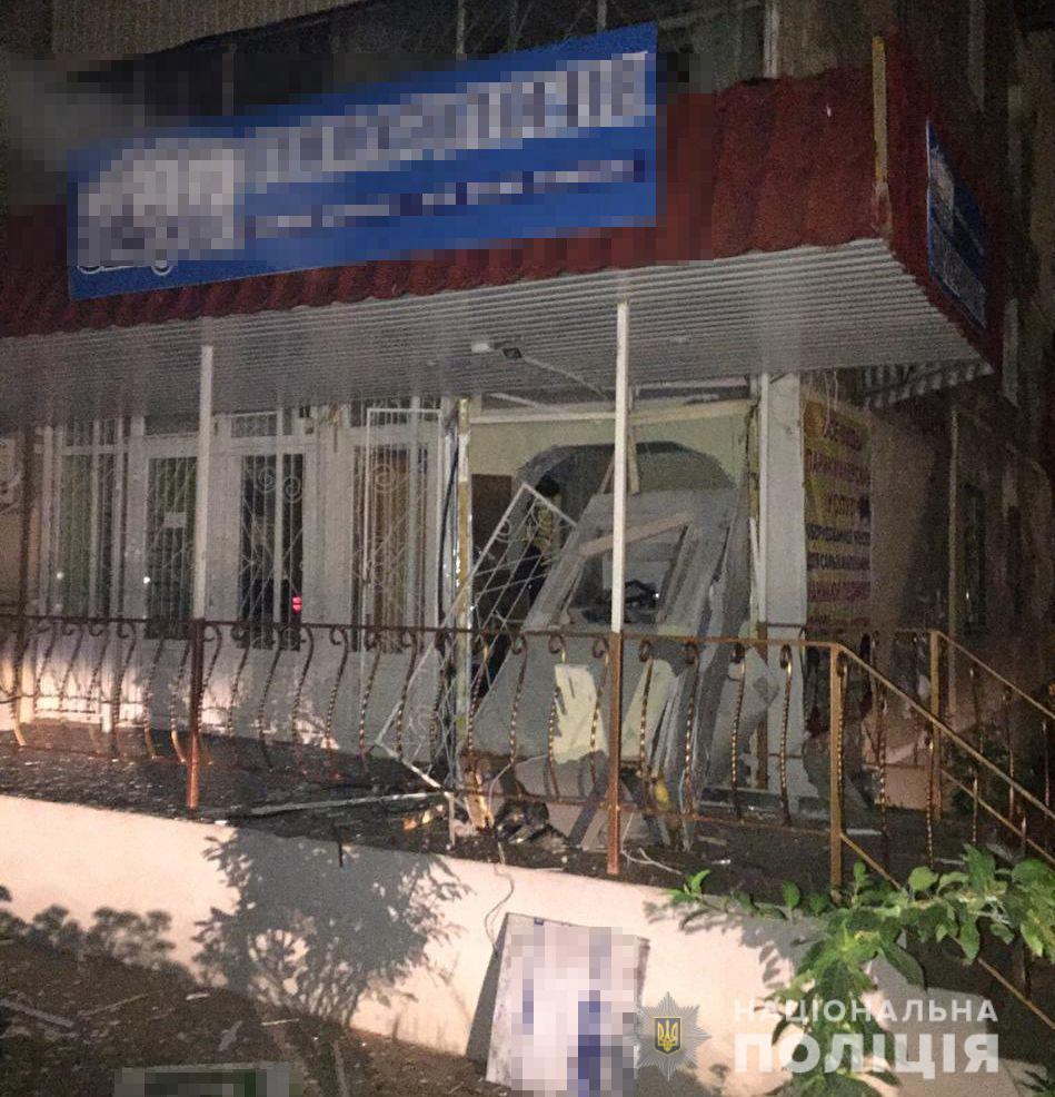Банкомат находился в зданиимногоэтажки /Нацполиция Николаевской области