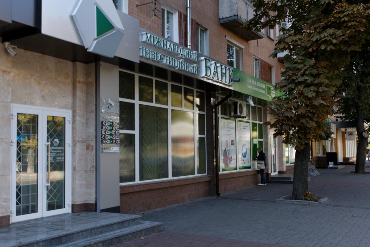 Деньги с депозитов подставных лиц в банке Януковича вывели через банк Порошенко / фото wikimapia.org