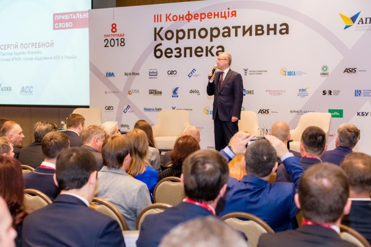 Президента та уряд закликали прийняти Доктрину економічної безпеки України / business.ua