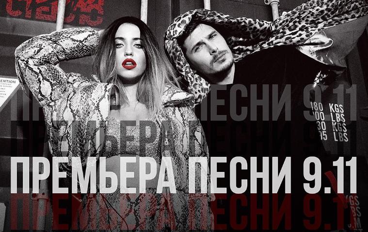 """Группа """"Время и стекло"""" выпустила новую песню / фото Instagram"""