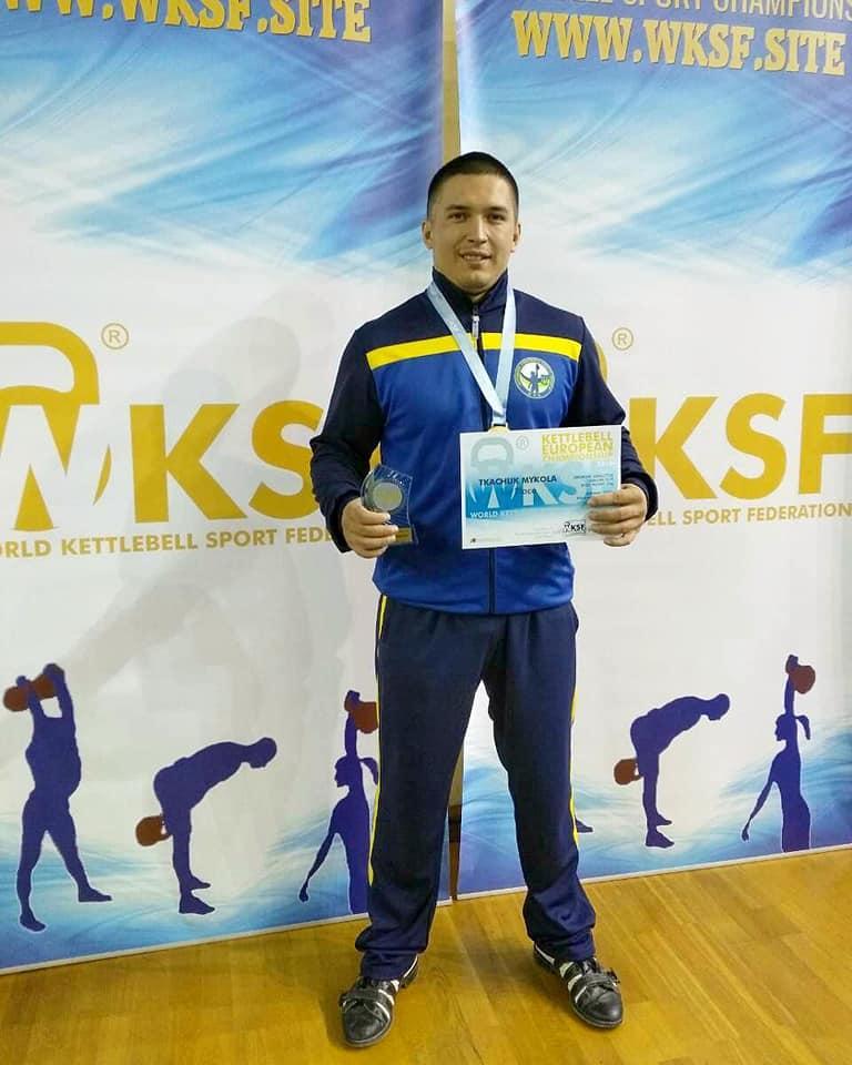 Николай Ткачук / facebook.com/tkachuk.mykola
